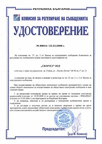 Communications Regulation Commission (CRC) Certificate