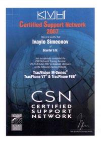 KVH Certified Support Network (CSN) Certificate